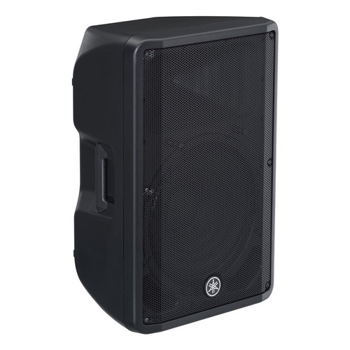 Yamaha DBR15 Powered Loud Speaker (each)