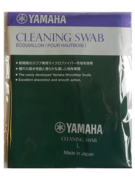 Yamaha Oboe Pull Through Cleaning Swab