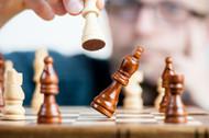 Bible and Strategic Warfare