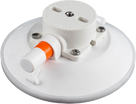 152 mm SeaSucker White Vacuum Mount