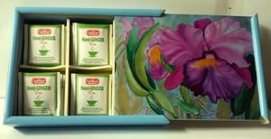 Creole Tea Boxes