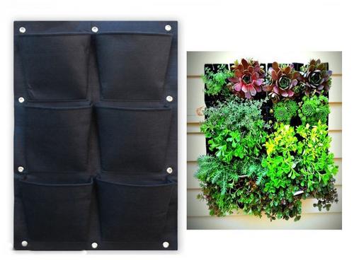 WALL FABRIC PLANT BAG - 100CM X 30CM - 7 PLANTS