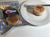 Creme Brulee.(From the Bakery)