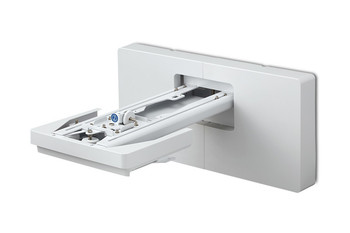 Epson V12HA06A05 Short Throw Wall Mount for 1485Fi