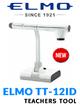 Elmo TT-12iD Interactive Document Camera (1349)