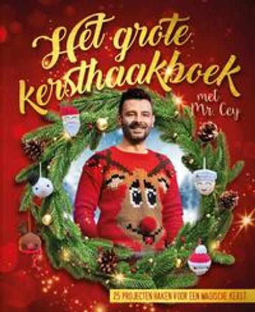 Kersthaakboek