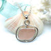 Pink Passion Sea Glass Horizon Swirl Necklace