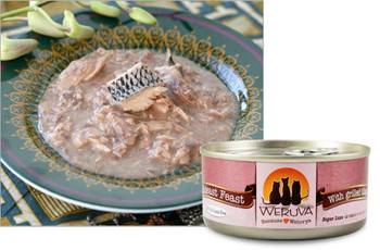Weruva Mideast Feast with Grilled Tilapia Cat Food  Can, 5.5 oz.