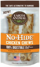 Earth Animal No-Hide Chicken Chew (Choose size to view price)