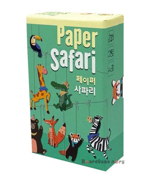 Paper Safari