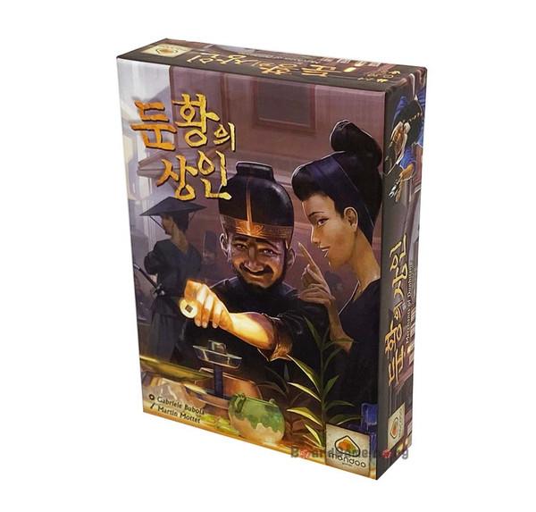 Merchant of Dunhuang
