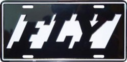FLY Design License Plate