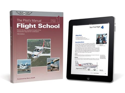 Pilot's Manual: Flight School eBundle