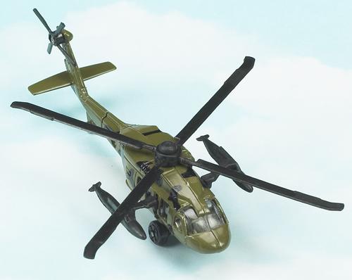 Hot Wings UH-60 Blackhawk