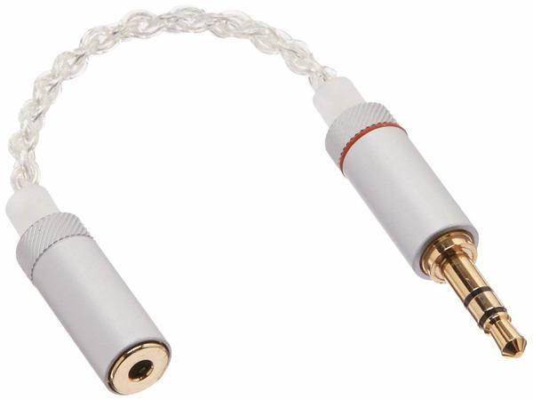 Headphone Cables & Adapters