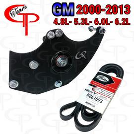 Team GP DUAL Alternator Bracket 2000-2013 GM 4.8L- 5.3L- 6.0L-6.2L