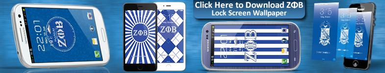 zpb-zeta-mini-banner-wallpaper.jpg