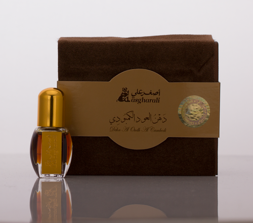 Dehn Al Oud Cambodi box by AsgharAl from Bahrain - AttarMist.co.uk Packed in an exquisite box