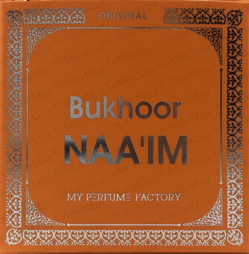 Bakhoor Naaim  40gm