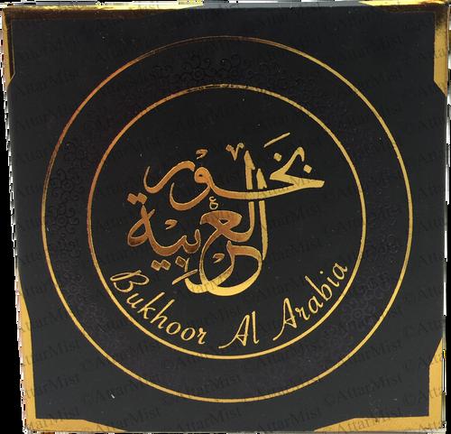 Bakhoor Al Arabia