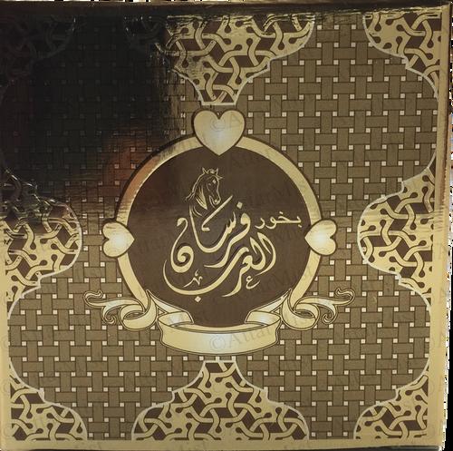 Bakhoor Fursan Al Arab 40gm