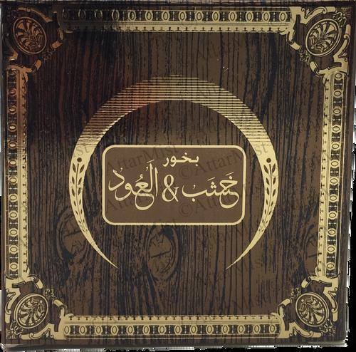 Bakhoor Khashab & Oudh 40gm