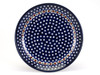 Serving Platter (32 cm) (Flower Tendril)