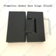 180° Shower Hinge - Black