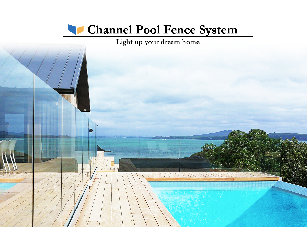 side-fixing-channel-pool-fence-revised2.jpg