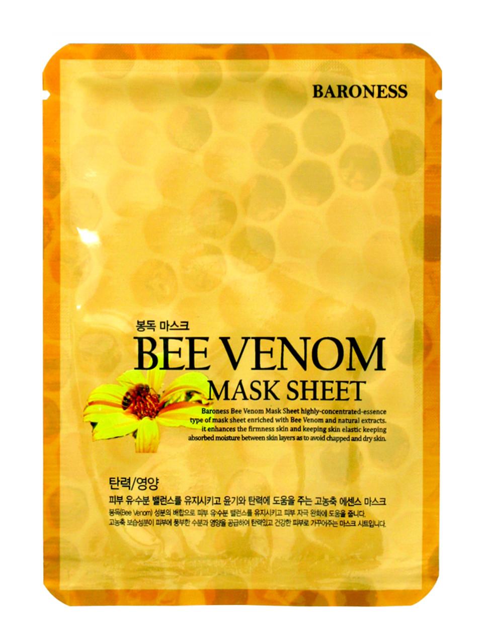 Wholesale Baroness Bee Venom Extract