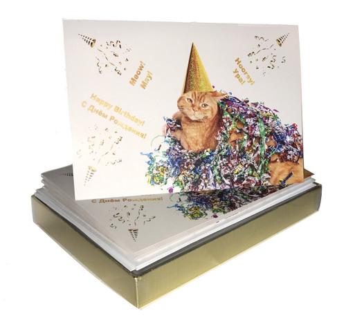 """FOXIT Русско-английские открытки """"С Днём Рождения"""""""