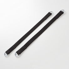 "Reformer Extension Strap - 27"" Pair"