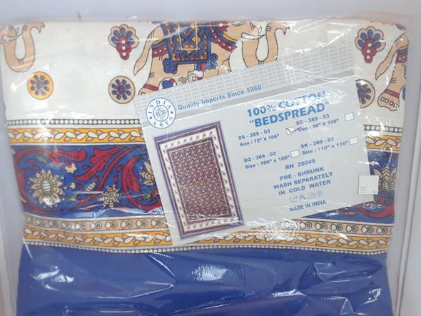 """Tapestry, Blue Elephant, 90"""" x 106"""" - Tapiz, Elefante Azul, 90"""" x 106"""""""