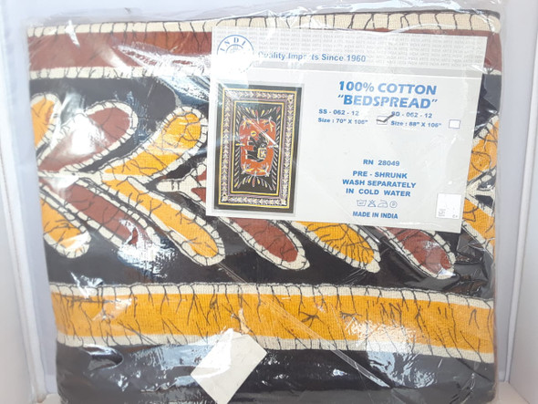 "Tapestry, Black Elephant, 88"" x 106"" - Tapiz, Elefante Negro, 88"" x 106"""
