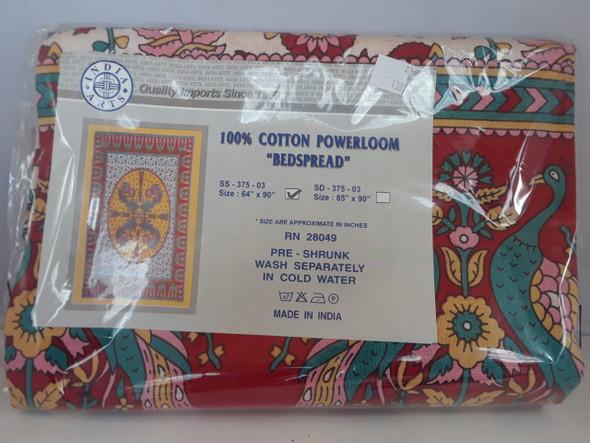 """Tapestry, Rainbow Peacock, 85"""" x 95"""" - Tapiz, Pavo Real Arco Iris, 85"""" x 95"""" -"""