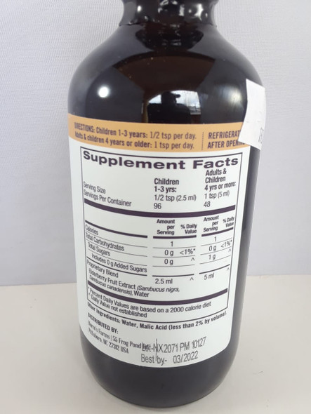 Elderberry Extract, 8 fl oz. - Extracto de baya de saúco, 8 fl oz.