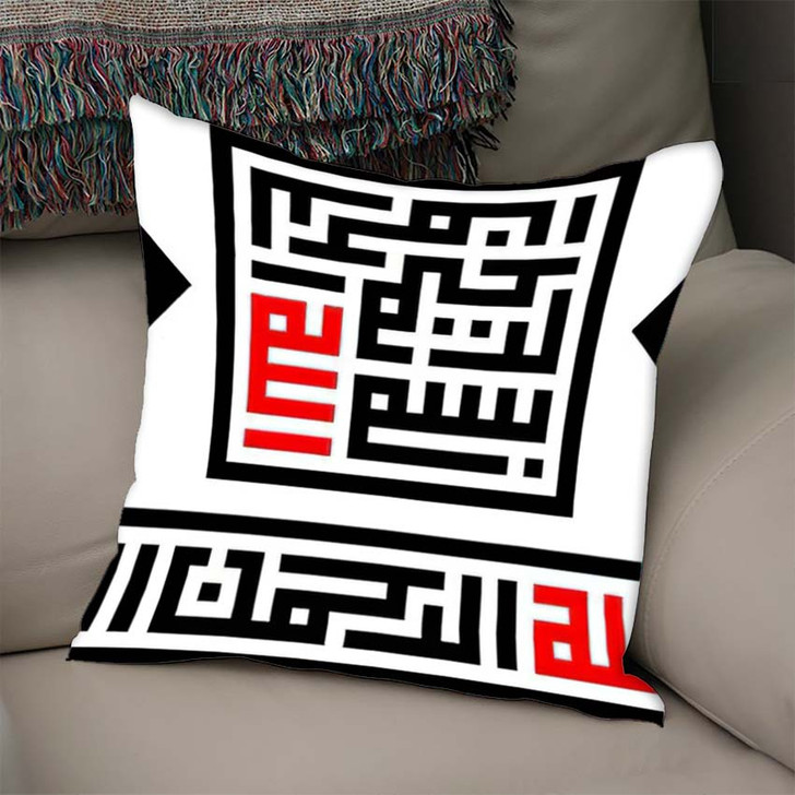 2 Set Arabic Bismillah Name God - Islamic Linen Throw Pillow