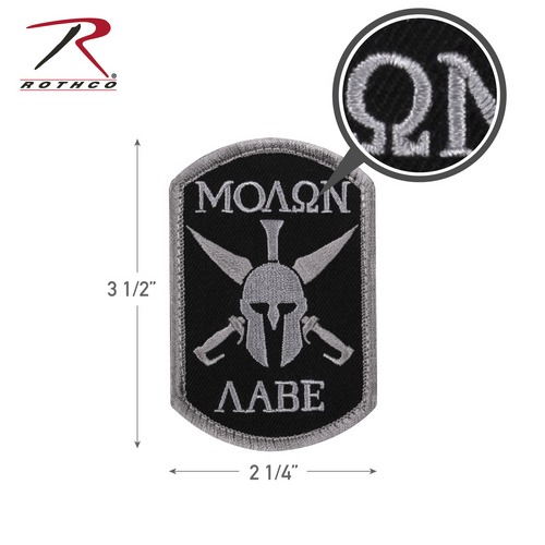 Rothco Molon Labe Spartan Morale Patch-Black with Hook Back (1889)