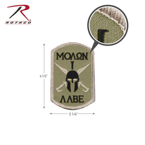 Rothco Molon Labe Spartan Morale Patch-Tan with Hook Back (72198)
