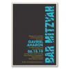 Bar Mitzvah Invitations - Mitzvah Lines