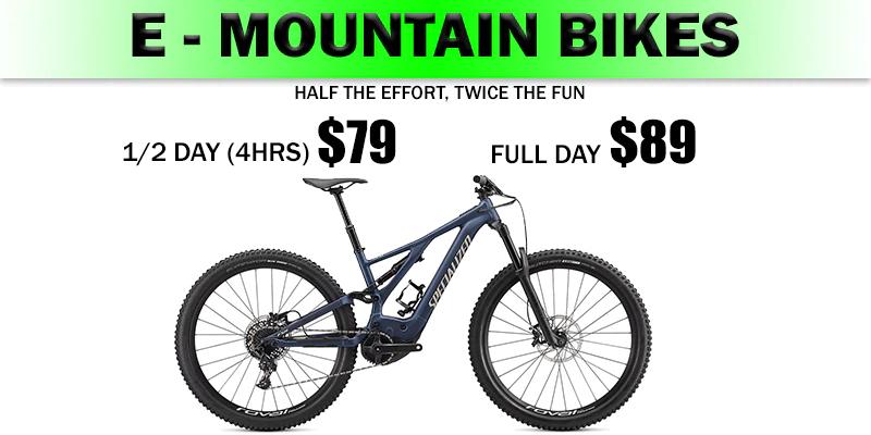 e-mtn-bikes.png