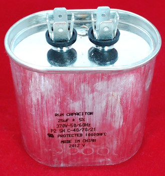 Run Capacitor, Oval, 25 Mfd., 370 Volt, CR25X370