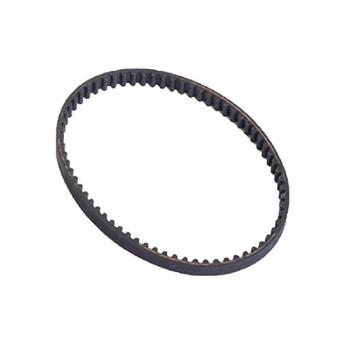 5 Pk, Bissell ProHeat, 2X, Small Brush Belt, 1606419