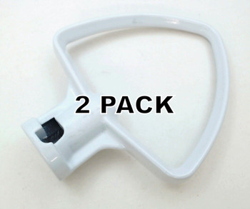 2 Pk, Stand Mixer Beater for 3.5 Qt KitchenAid, AP6030218, PS11764605, W10747053