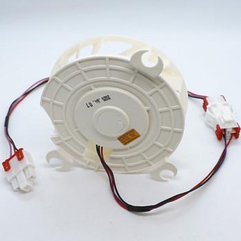 ERP Fan Motor Assembly for LG, AP6887862, PS12725090, EAU64824401