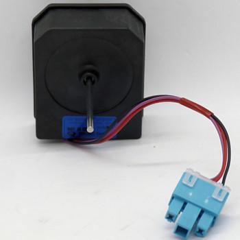 ERP Condenser Fan Motor for LG, AP4437783, PS3523330, 4681JB1029D