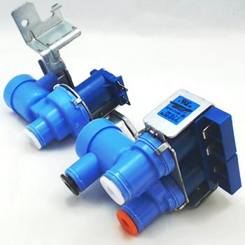 Refrigerator Water Inlet Valve for LG, AP4445614, PS3527457, 5221JA2006D