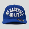 No Baseball No Life Limited Edition - Royal