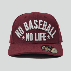 No Baseball No Life Limited Edition - Maroon