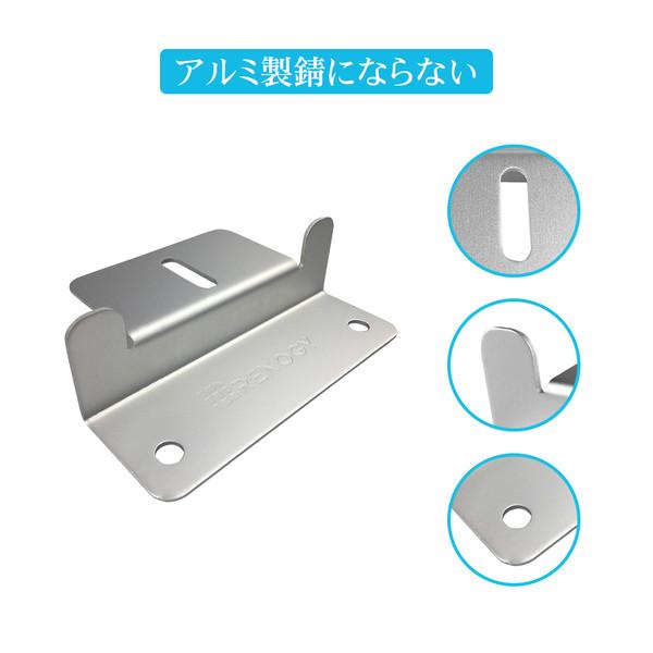 RENOGY ソーラーパネル固定用ブラケット